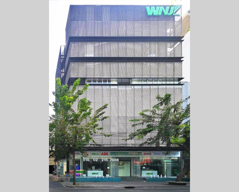 WNJ Office