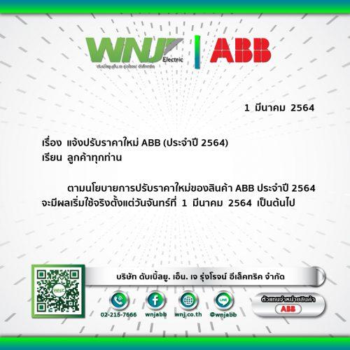 ABB-newprices2021